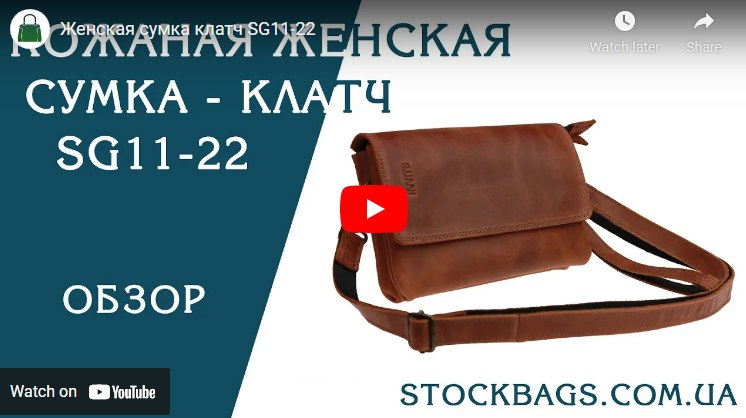 Купить кожаные женские сумки